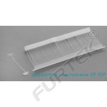 Держатели пластиковые для навешивания ярлыков 50 мм. GP 50F