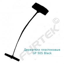 Держатели пластиковые для навешивания ярлыков 50 мм. GP 50S Black