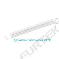 Держатели пластиковые для навешивания ярлыков 5 мм. GP 5F