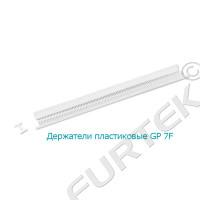 Держатели пластиковые для навешивания ярлыков 7 мм. GP 7F