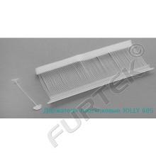 Держатели пластиковые для навешивания ярлыков 60 мм. JOLLY 60S