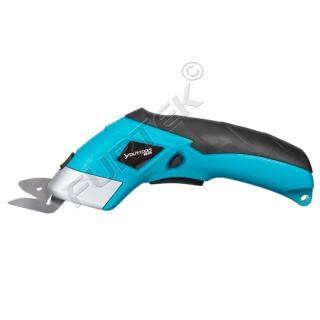 Аккумуляторные литий-ионные электрические ножницы для резки ткани