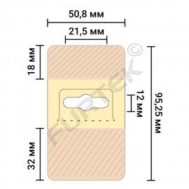 Двухсторонняя самоклеющаяся вешалка с евроотверстием 1500 гр.. Еврослот