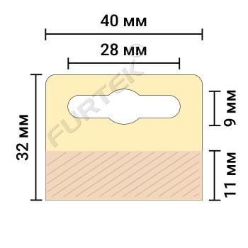 Односторонняя самоклеющаяся вешалка с евроотверстием 500 гр. Еврослот