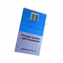 Бирки из мелованного картона без отверстия 60х120 мм без отверстия