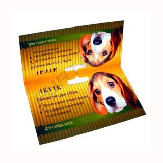 Картонная бирка-хедер для товаров для животных 140х140 мм