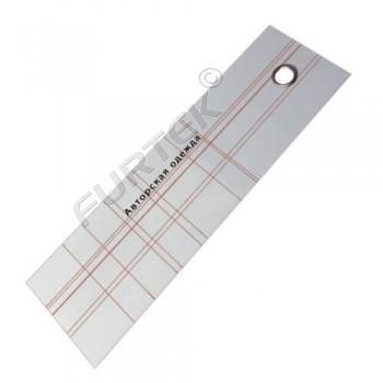 Картонные бирки прямоугольные с люверсом 105х35 мм