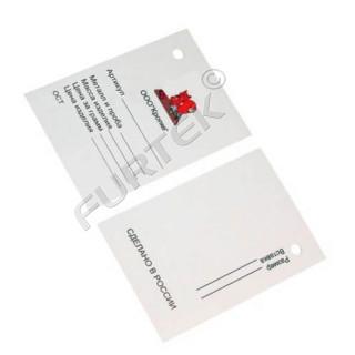 Картонные бирки навесные 33х50 мм со сверлением отверстия для ювелирных изделий