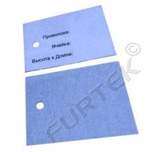 Картонные бирки 52х36 мм для прокатной продукции со сверлением отверстия