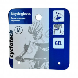 Бирки для спортивных перчаток