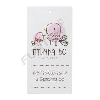Прямоугольная бумажная бирка для маркировки одежды для девочек