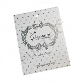 Прямоугольная бумажная бирка для маркировки детской одежды