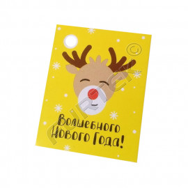 Прямоугольная новогодняя бирка из мелованной бумаги для детских подарков