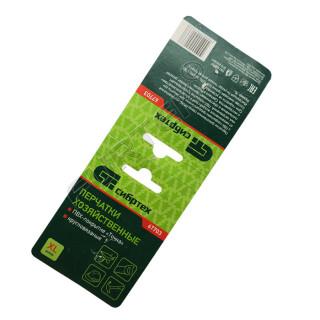Картонная бирка-хедер со сгибом и вырубным евроотверстием для перчаток