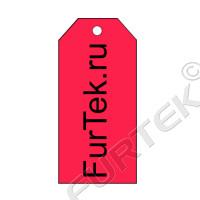 Прямоугольные картонные бирки со скошенными углами по индивидуальному заказу