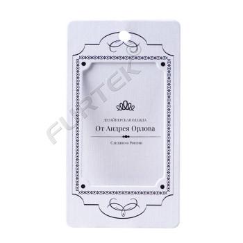 Прямоугольная бирка из дизайнерского картона белая