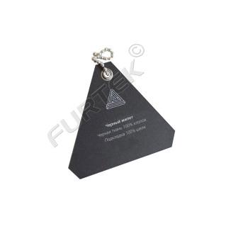 Вырубная треугольная бирка с биркодержателем-металлической цепочкой с замком