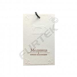 Бирка из дизайнерского картона с блинтовым и конгревным тиснением фольгой