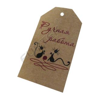 Бирка из крафт-картона со скошенными углами и отверстием для крепления