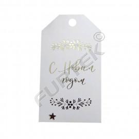 Новогодняя бирка со скошенными углами из мелованного картона с тиснением цвета золото