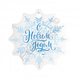 Новогодняя вырубная бирка-снежинка ламинированная из двустороннего мелованного картона