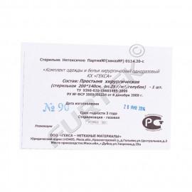 Бумажные этикетки вкладыши для медицинских изделий
