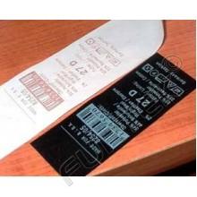 Комбинированный ярлык на основе клеевой сатиновой ленты 40х80 мм