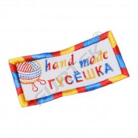 Пришивная хлопковая этикетка с вышивкой разных цветов