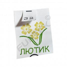Вшивная бирка нейлоновая для маркировки женской одежды