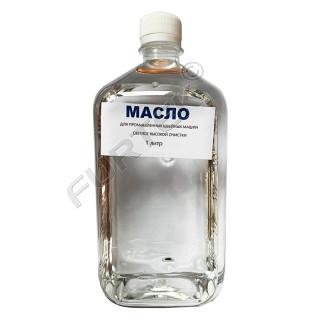 Масло силиконовое (замасливатель для нити)
