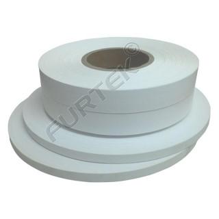 Лента сатиновая термоклеевая премиум 100 м, 200 м