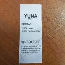 Лента сатиновая белая 40 мм, 100 м