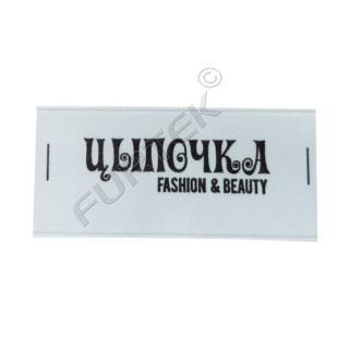 Белая сатиновая лента с тканным краем и печатью