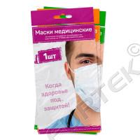 Упаковка для медицинских масок с еврослотом