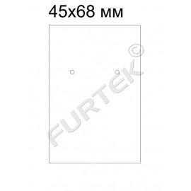 Прямоугольный картонный ярлык 45х68 мм для ювелирных изделий