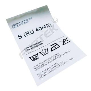 Нейлоновый вшивной ярлык 10х48 мм с монохромной печатью