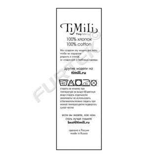 Комбинированный вшивной ярлык сатиновый 30х95 с печатью