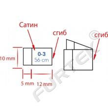 Размерник на основе белой сатиновой ленты 10х12 мм