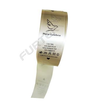 Односторонний составник сатин бежевый, размер 35х85 мм