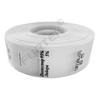 Составник из сатиновой ленты 30х50 мм для детской пляжной одежды