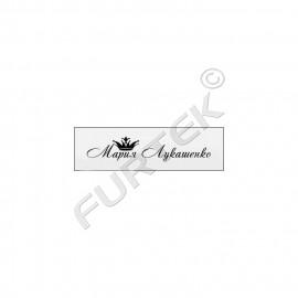 Белая сатиновая лента с печатью для одежды 30 м, 100 м