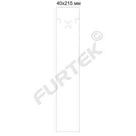 Картонный удлиненный ярлык 40х215 мм
