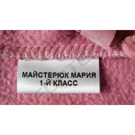 Ярлык-метрика со сгибом для детской одежды 40х80 мм
