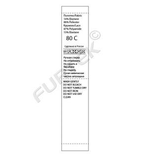 Комбинированный атласный ярлык для нижнего белья 22х106 мм