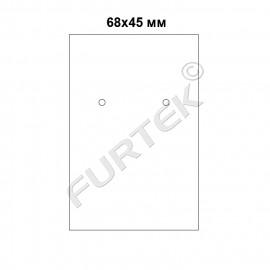 Прямоугольный картонный ярлык 68х45 мм для ювелирных изделий