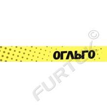 Жаккардовый ярлык 12х100 мм желтый