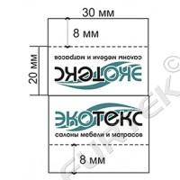 Жаккардовый ярлык со сгибом 30х40 мм для постельных принадлежностей