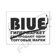Жаккардовый ярлык с подгибами и монохромным логотипом 20х50 мм