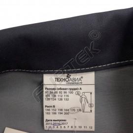 Вшивная этикетка с печатью на основе полиэстеровой ленты 4,5х4 см