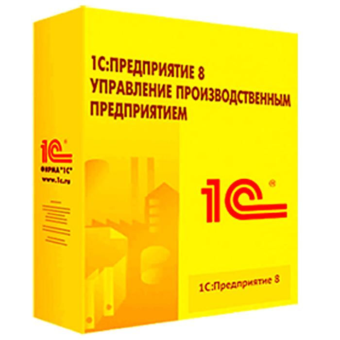 1С: Управление производственным предприятием